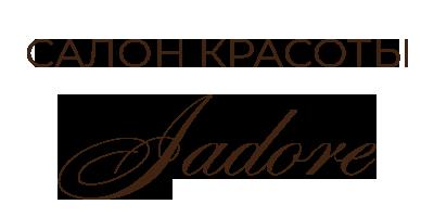 Салон красоты Jadore